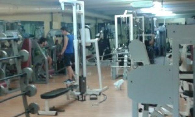 Tonik Gym
